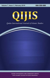 Image of QIJIS : Qudus International of Islamic Studies